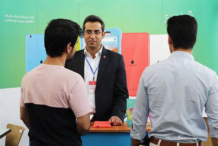 غرفه نارتب در نمایشگاه شرکتهای دانشبنیان